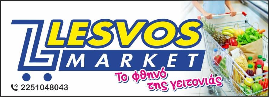 LesvosMarket