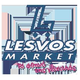 LESVOS MARKET