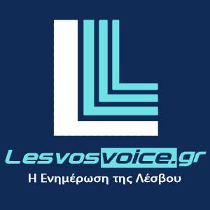 Lesvosvoice.gr