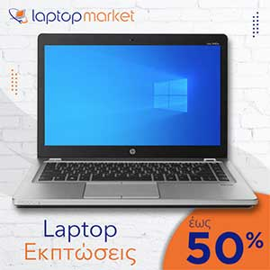Laptopmarket.gr