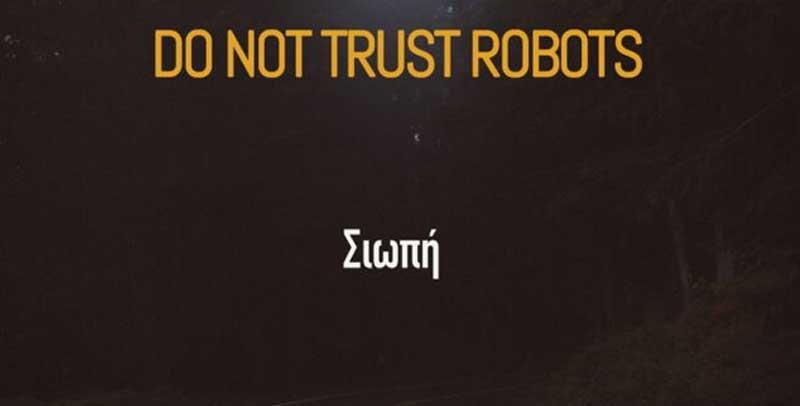 DO NOT TRUST ROBOTS