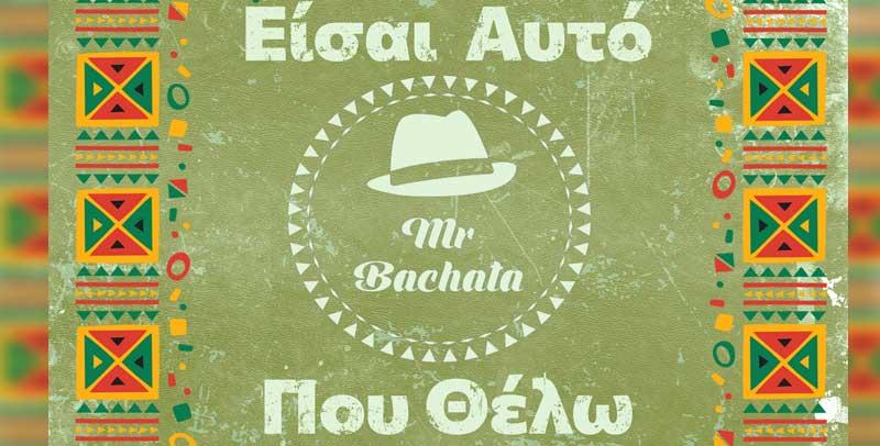 MR BACHATA